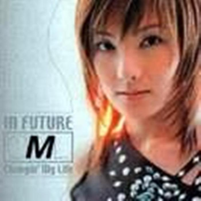 Single In Future by Changin' My Life