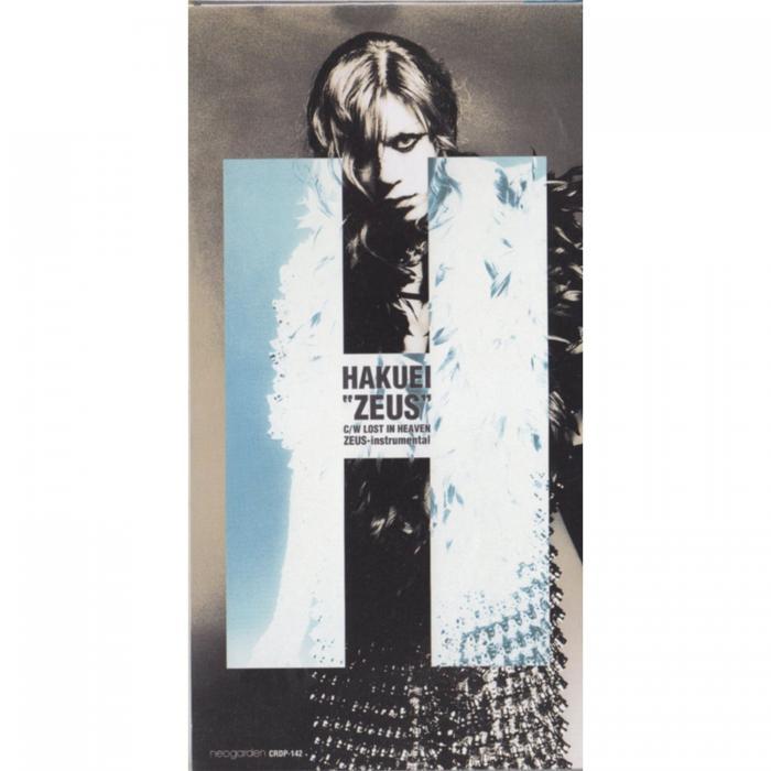 Lyrics ZEUS By HAKUEI (romaji) From Album - ZEUS