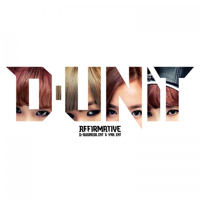 Mini album Affirmative Chapter.1 by D-UNIT