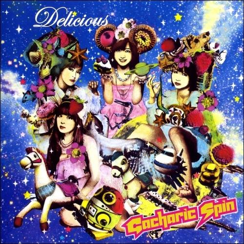 Album Delicious by Gacharic Spin