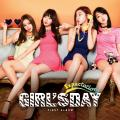 Expectation (기대해) - Girl's Day