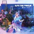 SAVE THE WORLD  - Iori Nomizu