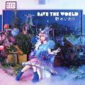 SAVE THE WORLD  - Iori Nomizu