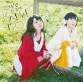 Aurora - Kanae Ito