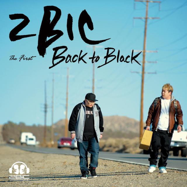 Album Back To Black by 2BiC