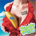 センチメンタルドロップキック〜GALAXY SUMMER OH! MY JULIET〜 - UCHUSENTAI:NOIZ