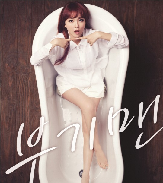 Single Boogie Man by Hong Jin Young
