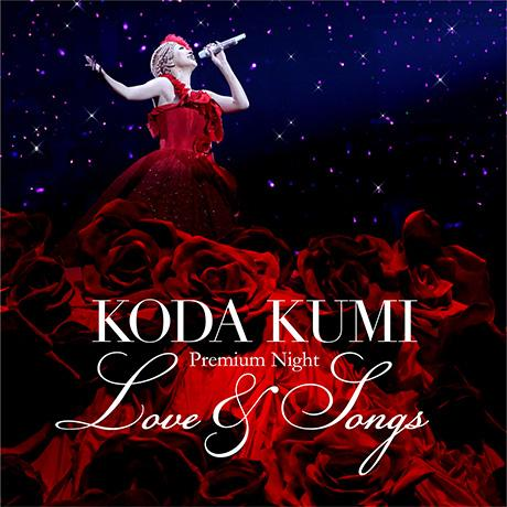 Album Koda Kumi Premium night ~Love & Songs~ by Koda Kumi