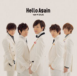 Hello Again by F.Cuz