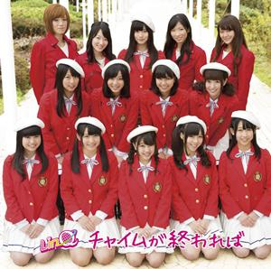 Single Chime ga Owareba by LinQ