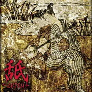 Single Zetsu by the GazettE