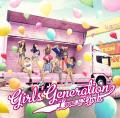 LOVE&GIRLS - Girls' Generation