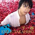 with... by EXILE TAKAHIRO