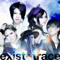 Diamond - exist†trace