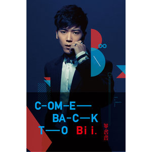 Album Come back to Bii by Bii