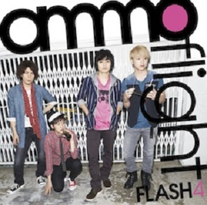 Album FLASH4 by Ammoflight