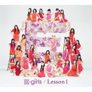Album Lesson 1 by E-Girls