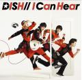 I Can Hear  - DISH//