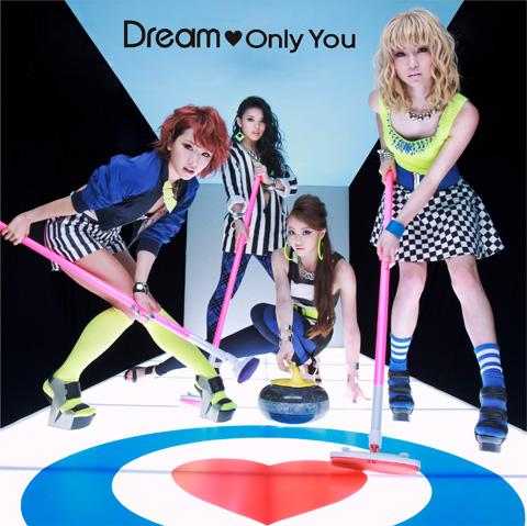 Single Only You by Dream