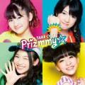 BOY MEETS GIRL - Prizmmy☆