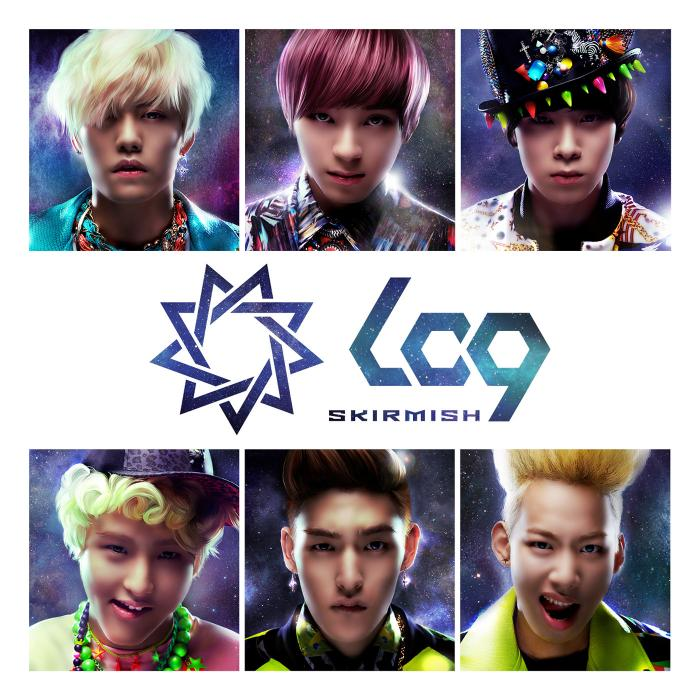 MaMa Beat Feat. Ga In by LC9