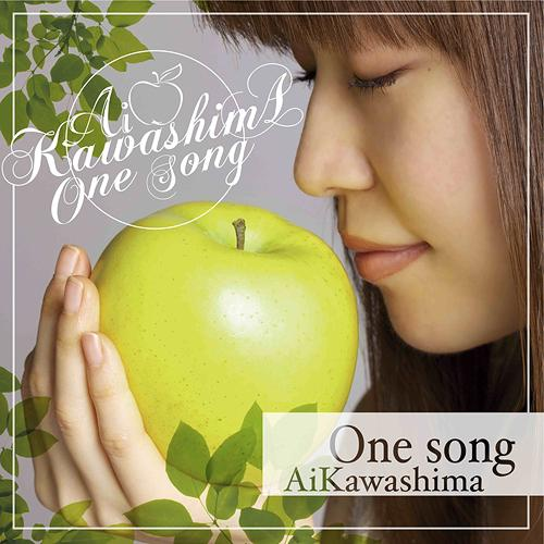 Album One Song by Ai Kawashima