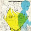 Take Your Way adding Fukase (from SEKAI NO OWARI) - Livetune