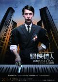 至少我有我(Zhi Shao Wo You Wo) - Yen-j
