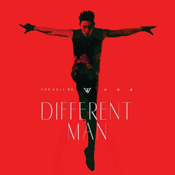 Album Different Man by Vanness Wu