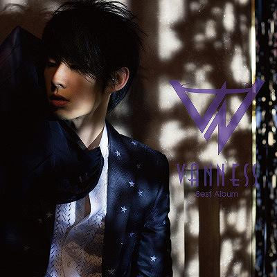 Album VANNESS BEST ALBUM by Vanness Wu