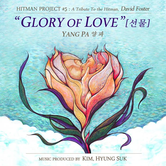 Glory Of Love (선물) by Yangpa