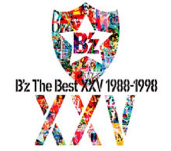 Album B'z The Best XXV 1988-1998 by B'z