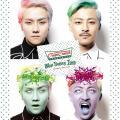Menboong Time (멘붕타임) (feat. Ahn Yung Mi (안영미)) - Crispi Crunch