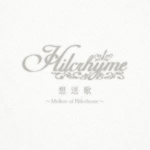 Album Sousouka〜Mellow of Hilcrhyme〜 by Hilcrhyme