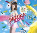 PACHI PACHI PARTY - Haruka Tomatsu