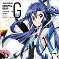 Senki Zesshou Symphogear G Character Song #4