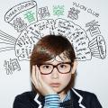 YU-ON CLUB ~1st grade~