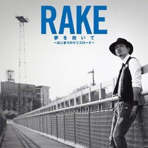 Rake - Yume o Daite ~Hajimari no Clisroad~ mp3 ost naruto shippuden ending 26 download preview lirik