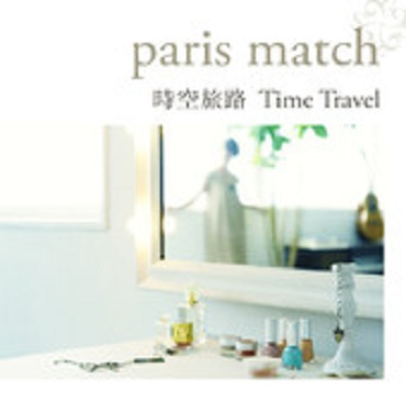 Single Jikuu Tabiji Time Travel by paris match
