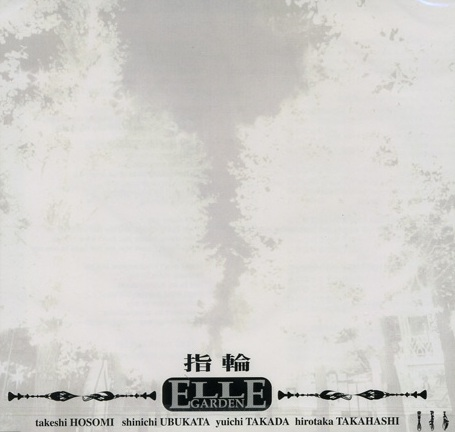 Ellegarden Discography 9 Albums, 6 Singles, 0 Lyrics, 37 ...