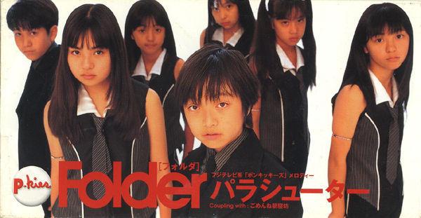 http://www.jpopasia.com/img/album-covers/3/32050-andltahrefhttpwwwjpo-p2sf.jpg