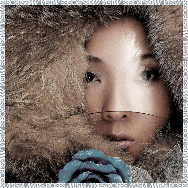 Misia - Kokoro Hitotsu (DJ Gomi Remix)
