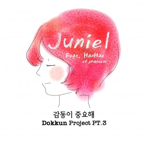 Single dokkun project part 3 by Juniel
