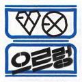 1st Album XOXO Repackage