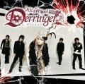 Derringer - DaizyStripper