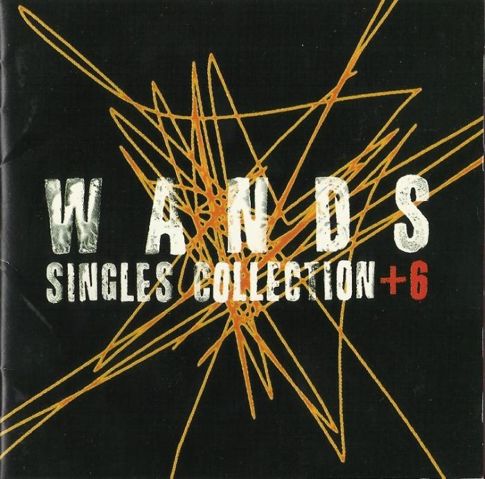 Album SINGLES COLLECTION +6 by Wands