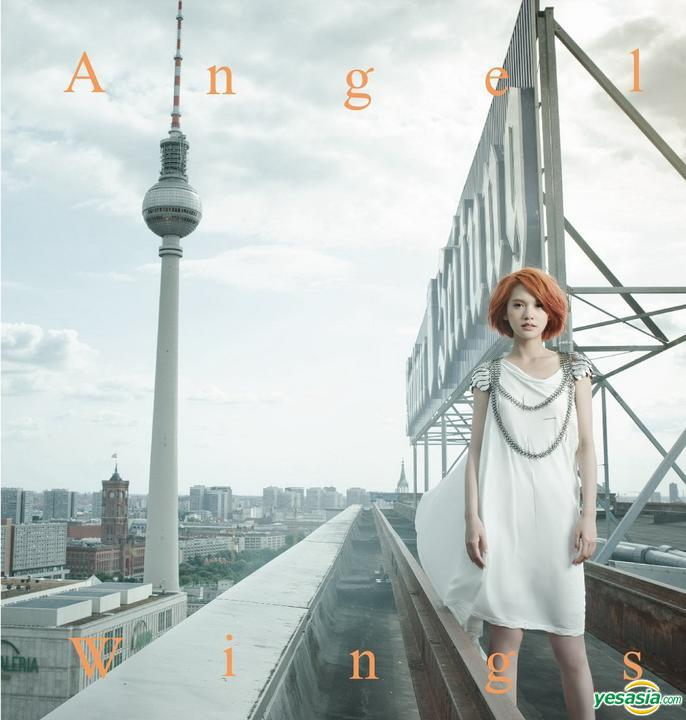 Album Angel Wings by Rainie Yang