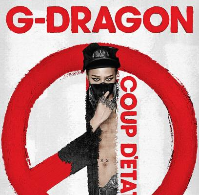 Album Coup D'etat(2nd Solo Album) by G-Dragon