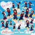 Zenryoku Jump! - HR