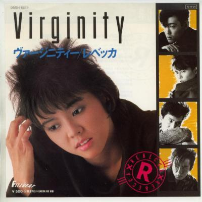 Rectum Lyrics to virginity